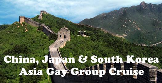 Gay speed dating iz Hong Kong