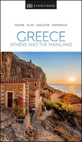 Greece - DK Eyewitness Travel Guide