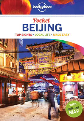 Pocket Beijing Lonely Planet Travel Guide