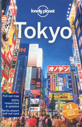 Tokyo - Lonely Planet City Guide