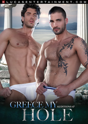 Greece My Hole