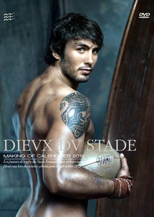 Dieux Du Stade DVD -  Making Of The Calendar 2012