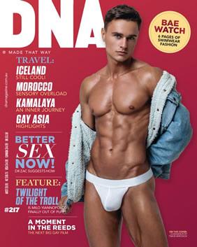 revie of gay website dorm dick