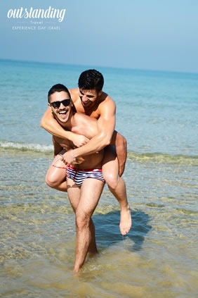 holy city gay singles June 21 gay pride parade in the 'holy city' gets final go-ahead from june 21 gay pride parade in the 'holy city' gets final go-ahead from jerusalem police news by lifesitenewscom.